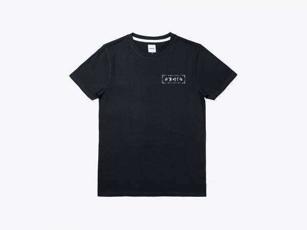 BILL TEE - PRINTED T-SHIRT